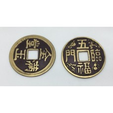 Chinese Coin - Brass - 2.5""