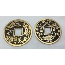 Chinese Coin - Brass - 2.75""