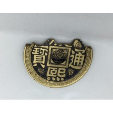 Chinese Luohanqian Bite Coin - HALF Dollar Size