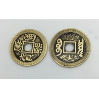 Chinese Luohanqian Coin - Dollar Size