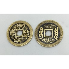 Chinese Luohanqian Coin - Half Dollar Size