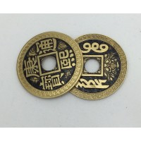 Chinese Luohanqian Flipper Coin - Dollar Size