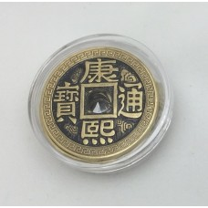 Chinese Luohanqian Coin - Dollar Size MASTER SET