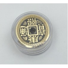 Chinese Luohanqian Coin - HALF Dollar Size MASTER SET