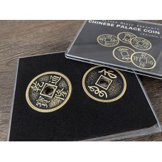 Chinese Palace Coin - DOLLAR-Size Set