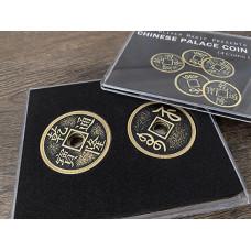 Chinese Palace Coin - HALF DOLLAR-Size Set
