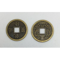 Chinese Yuan Coin