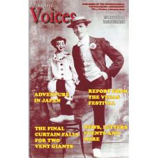 Distant Voices Magazine Volume 3 Number 2 - Summer 2005