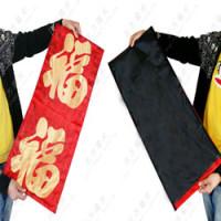 Emperor's Purse - Deluxe Silk Tear-Apart Change Bag
