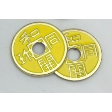 Chinese Dragon Coin PLUS Expanded Shell - Half Dollar Size - YELLOW