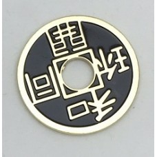 Chinese Dragon Coin - Half Dollar Size - BLACK