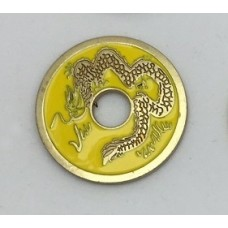 Chinese Dragon Coin - Half Dollar Size - YELLOW