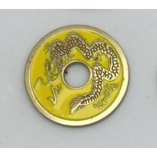Chinese Dragon Coin - Half Dollar Size - YELLOW