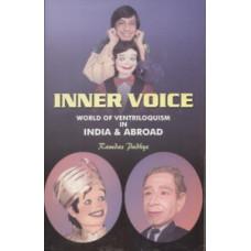 Inner Voice - Book by Ramdas Padhye