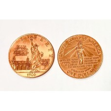 Liberty Coin - Copper - Dollar-size