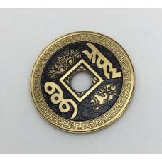 Hong Kong Coin - Dollar Size