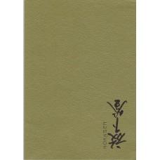 Notes on the Legacy of Hokasen - Book by Hirose Hose - Ton Onosaka - Max Maven